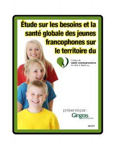 thumbnail of etude-sur-les-besoins-et-la-sante-des-jeunes