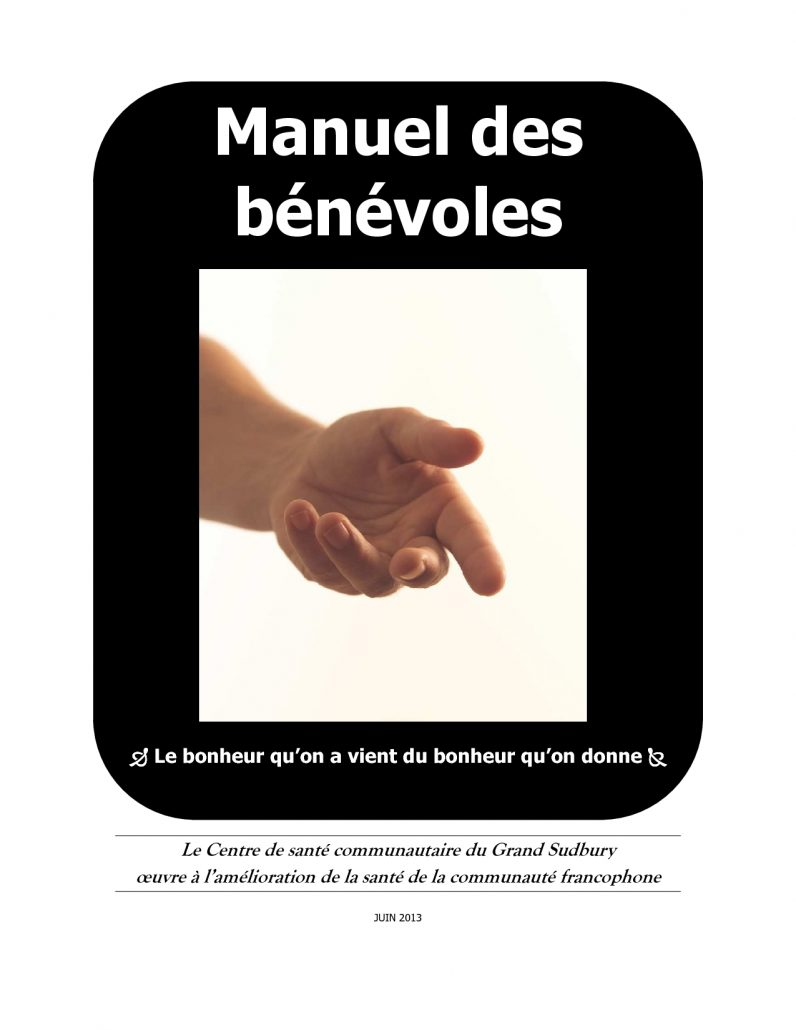 thumbnail of manuel-des-benevoles_revision-juin-2013