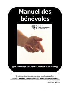 thumbnail of Manuel des bénévoles_révision juillet 2018
